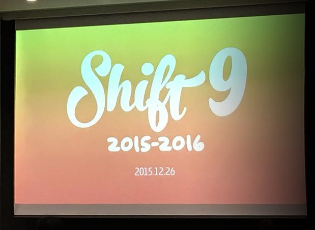 Shift9スライド