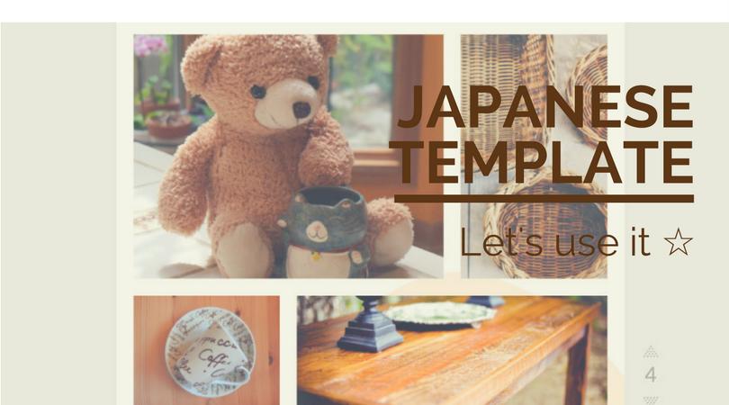 Canvaの日本語テンプレートを使ってみよう